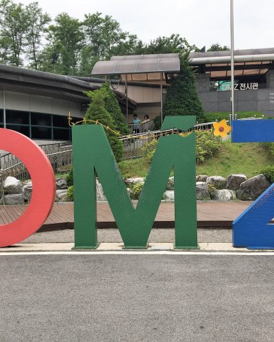 The DMZ Tour